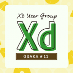 XDユーザーグループ大阪
